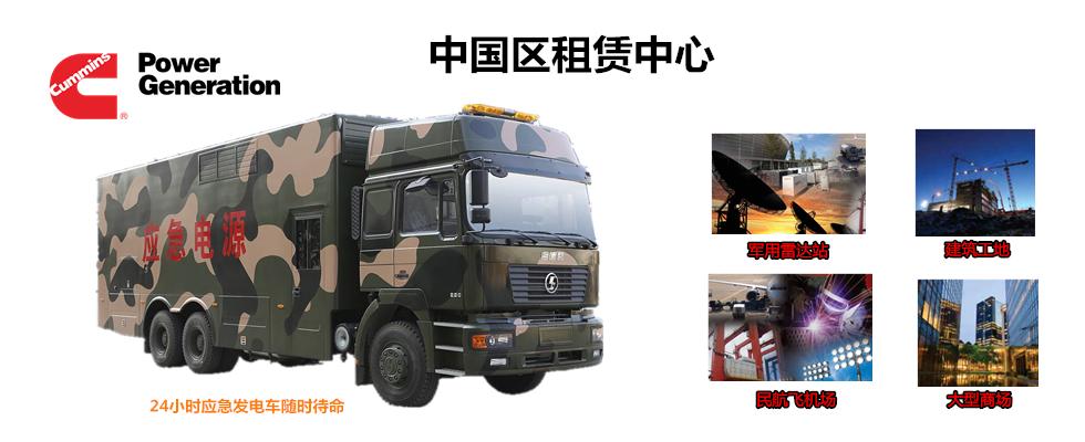 租赁大图980-400.png