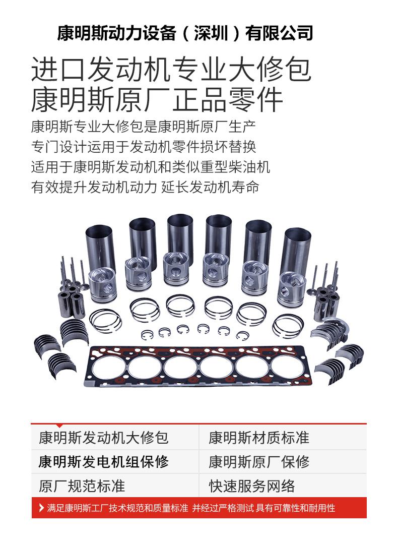 惠州发电机租赁服务:(DCA)、节温器、膨胀水箱、风扇等组成