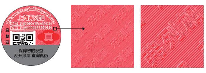 康明斯发电机组配件浮雕防伪技术.jpg